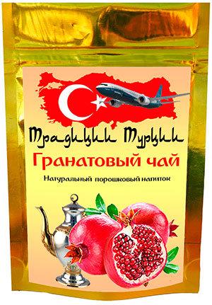 Гранатовый Чай Из Турции Польза И Вред - обзор