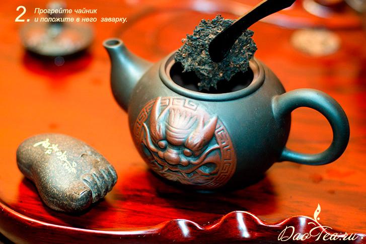 Как Заваривать Пуэр В Таблетках Чтобы Торкнуло - подробнее о чае