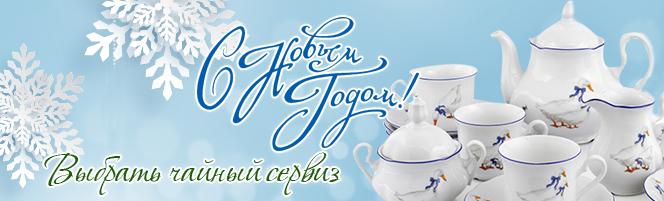 Можно Ли Пить Зеленый Чай С Лимоном - подробнее о чае