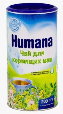 Чай Для Кормящих Мам Для Повышения Лактации - обзор
