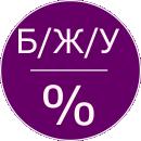 Чай Наглый Фрукт Состав Польза И Вред - разбор вопроса