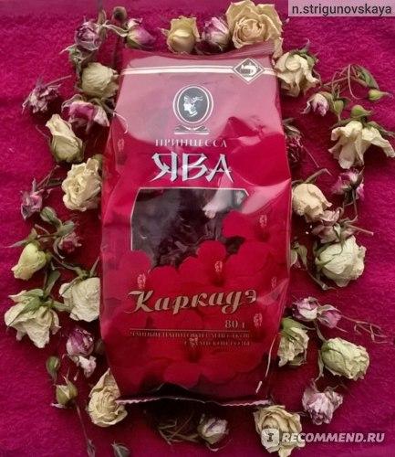 Чай Из Суданской Розы Польза И Вред - обзор