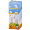 Чай Успокаивающий Для Детей С 6 Месяцев - описание и основные характеристики