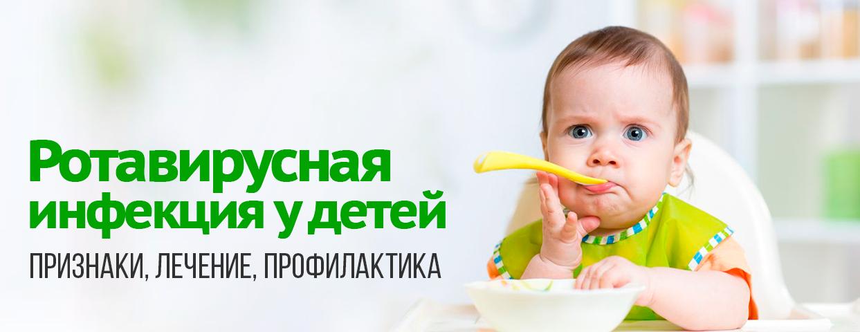 Ромашковый Чай Для Грудничка Со Скольки Месяцев - описание