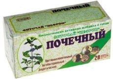 Травяные Чаи При Беременности Какие Можно Пить - описание и основные характеристики