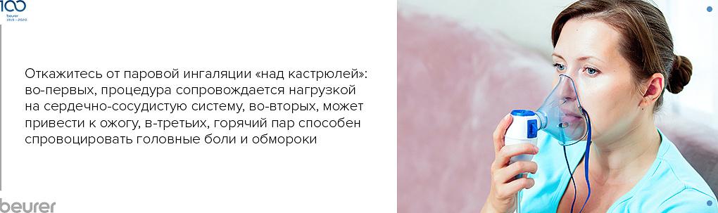 Чай С Ромашкой При Беременности 1 Триместр - обзор