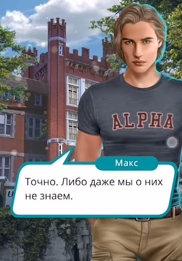 Клуб Романтики Мод На Чай Последняя Версия - обзор