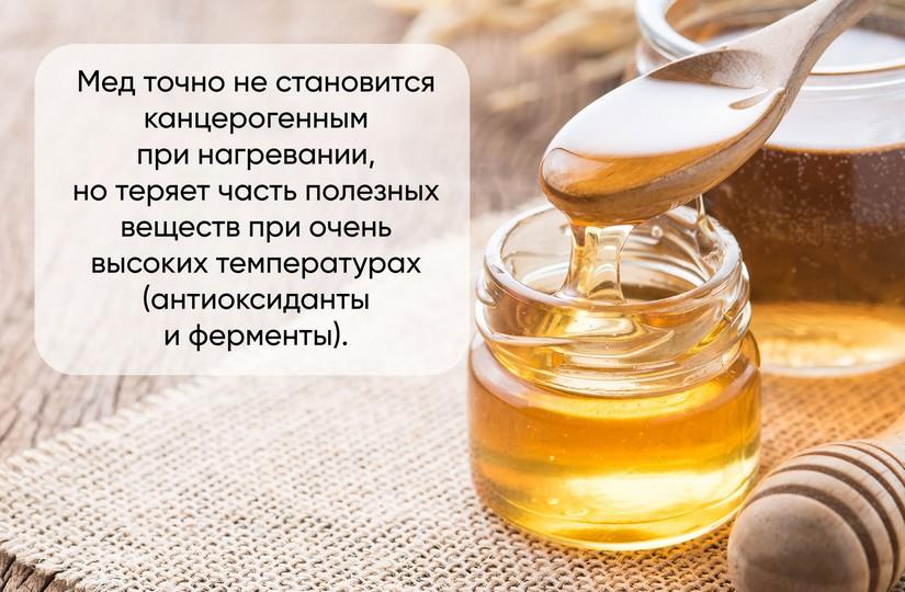 Мед В Горячем Чае Польза Или Вред - основные характеристики