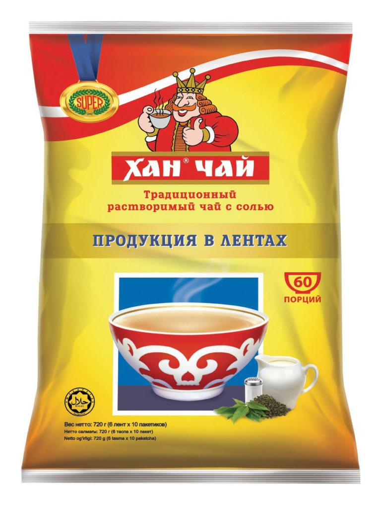 Хан Чай С Солью Польза И Вред - подробнее о чае