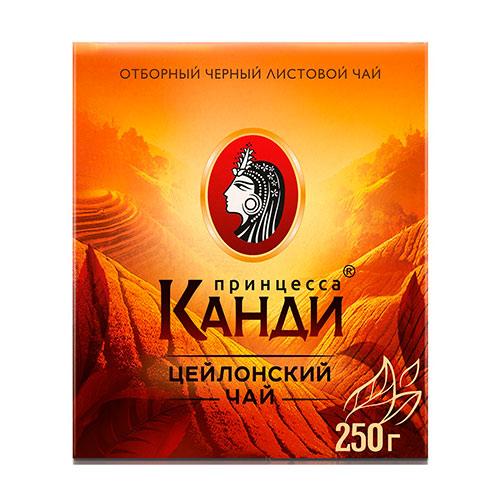 Чай Принцесса Канди 250г Медиум Цейлонский Черный - детально о чае