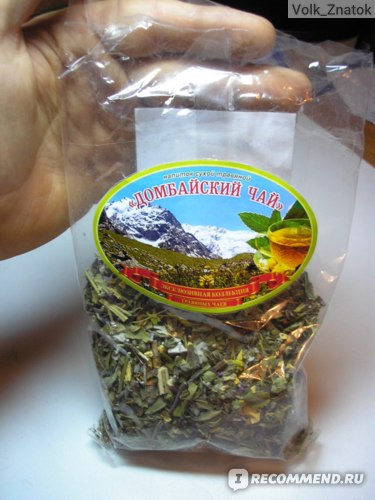 Домбайский Горный Чай Свойства Польза И Вред - разбор вопроса