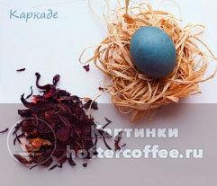 Покрасить Яйца Чаем Черным В Домашних Условиях - описание