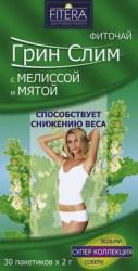 Чай Грин Слим С Мелиссой И Мятой - разбор вопроса