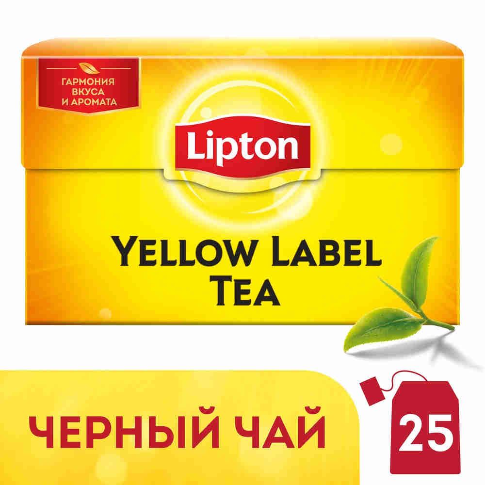Чай Lipton Yellow Label Черный 25 Пакетиков - обзор