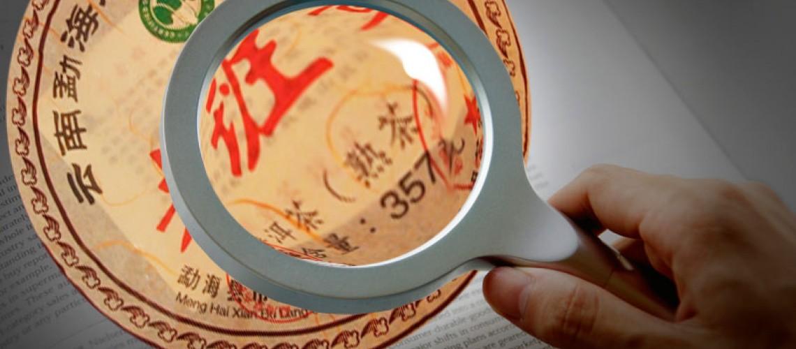 Чай Пуэр В Красной Коробочке С Девушкой - подробнее о чае