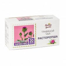 Чай Ромашка С Мятой В Пакетиках Польза - обзор