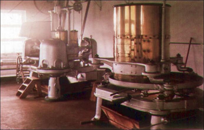 Производство Зеленого Байхового Чая Не Предусматривает Операции - описание и основные характеристики