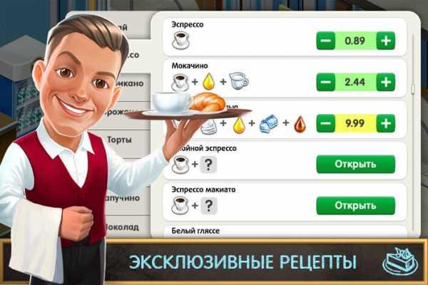 Айс Латте В Игре Кофейня Рецепт Чай - описание и основные характеристики