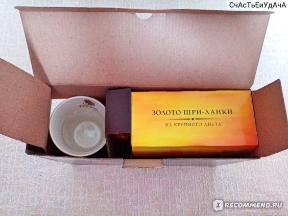Чай Черный Принцесса Нури Золото Шри Ланки - детально о чае
