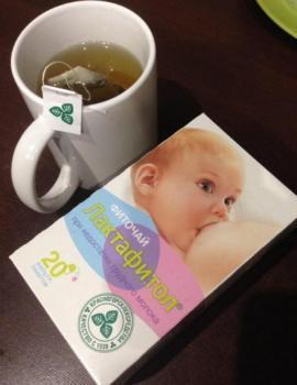 Можно Ли Постоянно Пить Чай Для Лактации - описание и основные характеристики