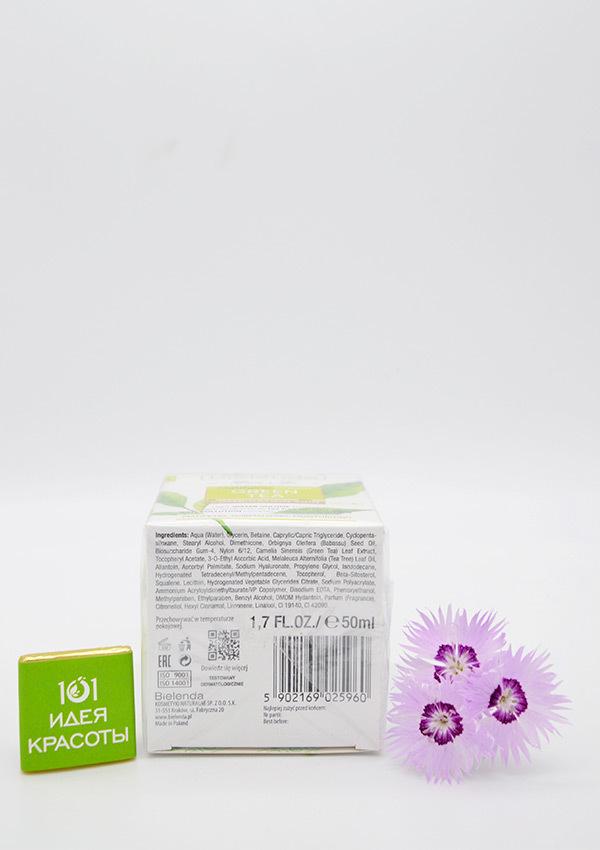 Белинда Крем Для Лица Зеленый Чай Дневной - детально о чае