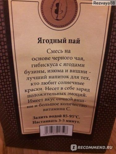 Девочка Пьет Чай Вместе С Мартовским Зайцем - детально о чае