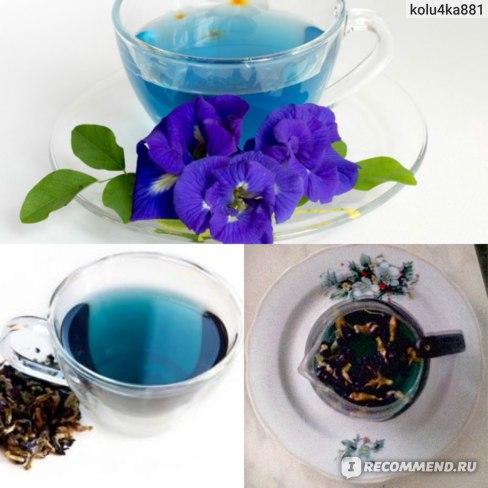 Как Правильно Заварить Чай Синий С Клубникой - обзор