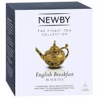 Newby Чай Черный Листовой English Breakfast 100г - детально о чае