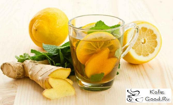 куркума корица зеленый чай лимон польза